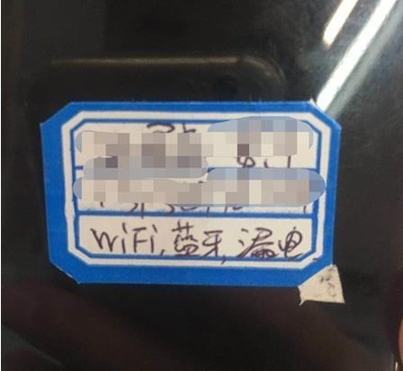 iPhone7 WiFi打不开